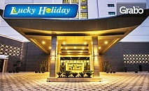 Ранни записвания за луксозна почивка в Кушадасъ! 7 нощувки на база Ultra All Inclusive в хотел Amara Elit 5*