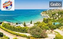 Ранни записвания за луксозна почивка в Кушадасъ! 7 нощувки на база Ultra All Inclusive в Хотел Sea Light*****