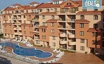 Ранни записвания за лятна почивка в Апартхотел Касандра в Слънчев бряг! 1 нощувка в едноспален апартамент, ползване на минерален басейн, чадър и шезлонг