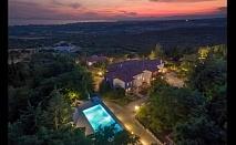 Ранни записвания за лятна почивка 2018 в Гърция, Комотини: 3, 5 или 7 нощувки на база закуска или закуска и вечеря в хотел Filosxenia Roxani Country House 3* на цени от 105 лв на човек