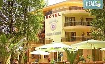 Ранни записвания за лятна почивка в хотел Sunny Paradise 3*, Китен! Нощувка със закуска, закуска и вечеря или закуска, обяд и вечеря, ползване на басейн с джакузи, безплатно за дете до 5.99г.