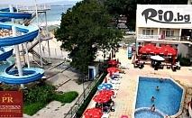 Ранни записвания за лятна почивка в Китен! Нощувка със закуска + басейн, чадър и шезлонг, от Хотел Принцес Резиденс 4* на брега на морето