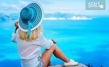 Ранни записвания за лятна почивка на остров Лефкада! 5 нощувки със закуски и вечери, транспорт и водач