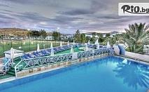 Ранни записвания за лято в Бодрум, Турция с тръгване от Бургас! 7 All Inclusive нощувки в хотел Eken Resort + шезлонг и чадър на плажа и басейна, СПА и транспорт, от Лионс Травел