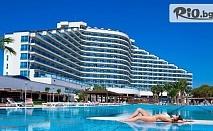 Ранни записвания за лято 2020г. в Дидим! 7 нощувки на база Ultra All Inclusive в Хотел Venosa Beach Resort + собствена зона на плажа Venosa, от Мисис Травъл