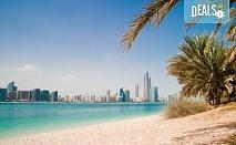 Ранни записвания за лято в Дубай! 7 нощувки със закуски в хотел 3* или 4*, самолетен билет и такси, трансфер и медицинска застраховка