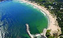 Ранни записвания за лято 2021г. в Китен! 4 или 5 нощувки на човек със закуски, обеди и вечери на метри от плажа в почивна база Средец