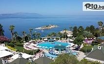 Ранни записвания за лято 2020г. в Кушадась! 7 нощувки на база All Inclusive в хотел Grand Blue Sky 4* + собствен плаж, басейн, чадър, шезлонг и СПА, от Мисис Травъл