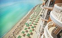 Ранни записвания за лято 2021 на 1-ва линия в Елените! Нощувка с изглед море на база All Inclusive + басейн и аквапарк в хотел Роял Бей**** Дете до 12г. - БЕЗПЛАТНО