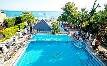 Ранни записвания за лято 2020 на 1-ва линия в Ханиоти, Касандра, Гърция! Нощувка на човек със закуска + басейн в хотел Naias. Дете до 12г. - БЕЗПЛАТНО