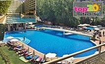 Ранни Записвания - Лято на 80 метра от плажа! Нощувка с All Inclusive + Голям Басейн за Деца и Възрастни, Чадър и Шезлонг в Гранд Хотел Оазис, Слънчев бряг, от 39 лв. на човек