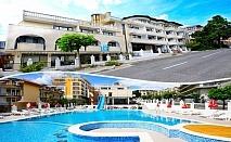 Ранни записвания за лято 2021! Нощувка на база All inclusive на човек + басейн на 50 м. от плажа от хотел Корона, Свети Влас. Дете до 13г. - безплатно