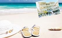 Ранни записвания за лято 2020! Нощувка, закуска и вечеря за двама в Хотел Ouzas, на 100 м. от плажа в Паралия Катерини