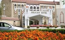 Ранни записвания за лято 2017: 3, 5 или 7 нощувки на база All Inclusive в хотел Пеликан 4* от 497 лева за ДВАМА