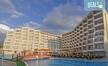 Ранни записвания за лято 2020! 7 нощувки на база All Inclusive в Sea Pearl Hotel 4* в Кушадасъ!