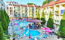 Ранни записвания за лято 2021! 3, 5 или 7 нощувки на база All inclusive на човек + басейн в хотел Сън сити, Слънчев Бряг. Дете до 13г. - безплатно