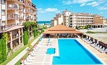 Ранни записвания за лято 2021 на първа линия в Царево! Нощувка на човек на база All inclusivе + анимация + басейн, шезлонг и чадър на плажа от хотел Саут Бийч****