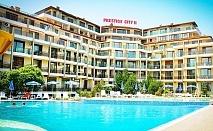 Ранни записвания за лято 2021 на първа линия в Приморско! Нощувка на човек със закуска + басейн в хотел Престиж Сити 2