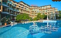 Ранни записвания за лято 2021 на първа линия в Приморско! Нощувка на човек на база All inclusive + басейн в хотел Престиж Сити 2