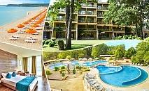 Ранни записвания за лято 2020 в Приморско! Нощувка за двама или четирима на база All Inclusive + басейн в хотел Магнолиите, на 200м. от плажа. Дете до 12г. - БЕЗПЛАТНО!