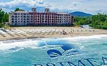 Ранни записвания за лято на самият плаж - хотел Примеа Бийч Резиденс ! Нощувка със закуска в лукс помещения + ползване на чадър и шезлонг на басейна!!!
