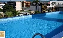 Ранни записвания за лято в Слънчев бряг! Нощувка със закуска и вечеря + открит панорамен басейн, чадър и шезлонг, от МПМ Хотел Роял Централ 3*