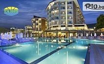 Ранни записвания за Майски празници в Кушадасъ! 5 нощувки на база All Inclusive в Ramada Resort 5*, от Вени Травел