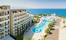 Ранни записвания за майски празници на 1-ва линия в Кушадасъ! 7 нощувки на човек на база Ultra All Inclusive + 2 басейна, аквапарк и СПА в хотел Сий ЛАйт Резорт*****