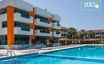 Ранни записвания за Майски празници в La Santa Maria Hotel 4* в Кушадасъ - 5 нощувки на база All Inclusive, възможност за транспорт!