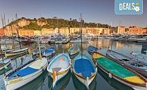 Ранни записвания 2016! Мартенска екскурзия до Френската ривиера: 6 нощувки със закуски, екскурзовод и транспорт