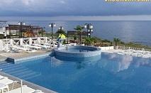 РАННИ ЗАПИСВАНИЯ! На море в Ахтопол! Настаняване на база All inclusive + ползване на два външни басейна, безплатен чадър и шезлонг към басейните от хотел Ескада Бийч