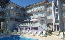 Ранни записвания за Море 2020 в Царево! Нощувка на човек  + басейн, шезлонг и чадър в хотел Марая - на 150м. от плажа