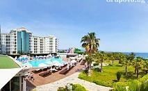 Ранни записвания за море в Дидим, Турция! 5* All Inclusive на брега на морето, 7 нощувки + 3 аквапарка и 2 басейна от хотел Didim Beach Elegance. Дете до 12.99г. - БЕЗПЛАТНО