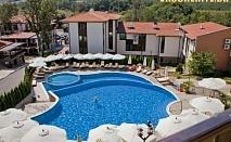 Нощувка на база All Inclusive и чадър при наличност на плажа или на басейна от хотел Аркутино Фемили Резорт