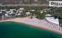Ранни записвания за море 2019 в Гърция! 5 нощувки на база Ultra All inclusive в Хотел Bomo Club Tosca Beach 4*, Кавала, от Мисис Травъл ЕООД