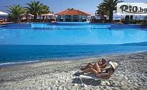 Ранни записвания за море 2019 в Гърция! 5 нощувки на база All Inclusive в Хотел Bomo Club Assa Maris 4* + безплатно за дете до 12г., Халкидики - Ситония, от Мисис Травъл