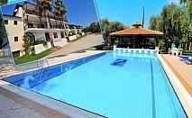 Ранни записвания за море в хотел Coral, о. Тасос! Нощувка със закуска на човек в двойна стандарта стая + басейн
