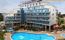 На море в Китен!  Нощувка на база All Inclusive + ползване на басейн от хотел