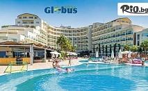 Ранни записвания за море в Кушадасъ! 5 или 7 нощувки на база Ultra All Inclusive в Sea Light Resort Hotel 5*, със собствен транспорт, от Глобус Холидейс