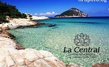 Ранни записвания за море в Лименария, Тасос! Нощувка в апартамент на 80 м. от плажа в La Central Luxury Apartments