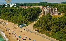 Ранни записвания за море на 1-ва линия в Обзор! 2+ нощувки на човек със закуски, обеди и вечери + басейн, чадър и шезлонг на плажа от хотел Морето