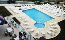 Ранни записвания за Море 2020! Нощувка на човек+ басейн вили Марая, Царево - на 150м. от плажа