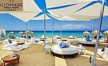 Ранни записвания за море 11.06 - 10.07 на първа линия на о. Тасос! Нощувка, закуска, вечеря, басейн, частен плаж + шезлонг и чадър от хотел Ilio Mare 5*