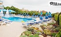 Ранни записвания за море през Юли и Август в Черноморец на 150 метра от централния плаж! Нощувка със закуска + басейн, шезлонг и чадър, от Семеен хотел Адена 3*