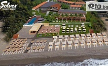 Ранни записвания за море в Сиде, Анталия! 7 нощувки на база All Inclusive в Хотел Adora Calma Beach + шезлонг, чадър на плажа + самолетен билет, от ТА Солвекс
