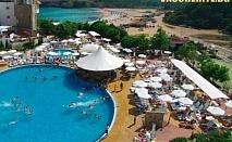На море в Синеморец !  All inclusive, ползване на вътрешен басейн, външен басейн с чадър и шезлонг от хотел Белла Виста