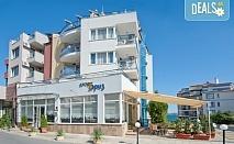 Ранни записвания за  море в Созопол, Хотел Бриз 3*, ТОП сезон : 19.07. - 14.09.2019г. !  Нощувка със закуска в двойна/ тройна стая или апартамент, безплатно за дете до 3 г.