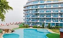 Аll inclusive + ползване на външен и вътрешен басейн, топилка с МИНЕРАЛНА ВОДА, чадър и шезлонг на басейна и плажа от хотел Сириус Бийч, Св. Константин и Елена