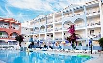 Ранни записвания за море на о. Закинтос. Нощувка на база All Inclusive + басейн само на 100м. от плажа в хотел Planos Aparthotel. Дете до 12г. - БЕЗПЛАТНО!