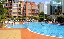 Ранни записвания за морска почивка в Хотел Арсенал 2*, Несебър! Нощувка на база All Inclusive, на първа линия, ползване на басейн и детски кът, безплатно за дете до 5.99 г..